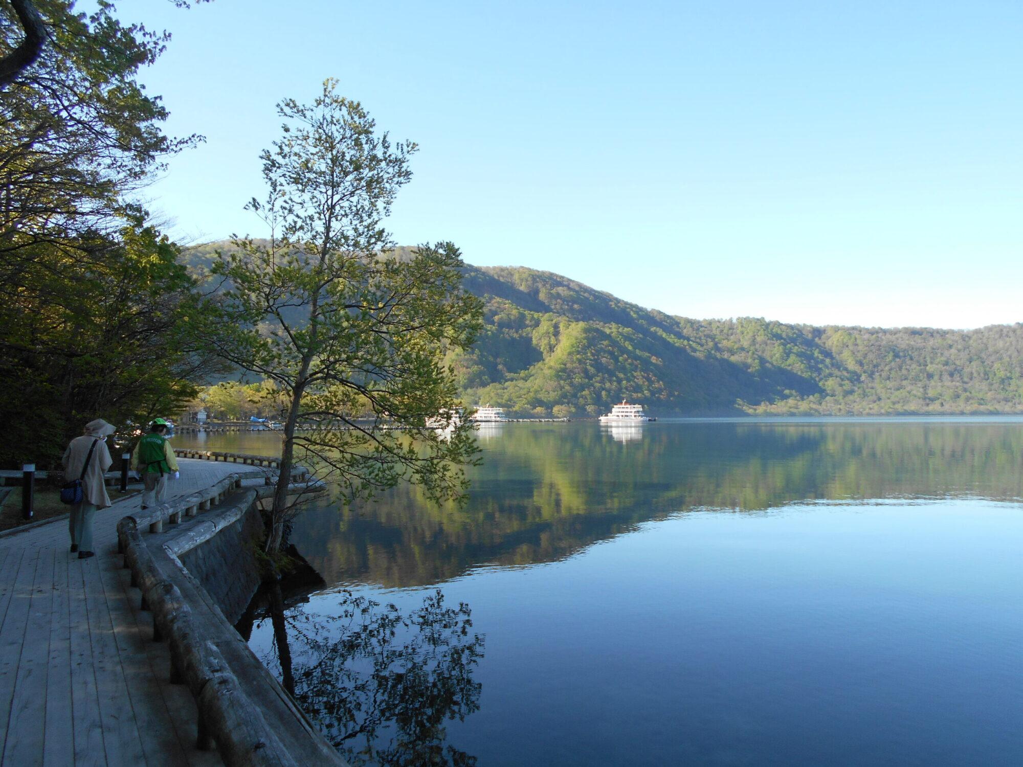 十和田湖自然ガイドクラブ